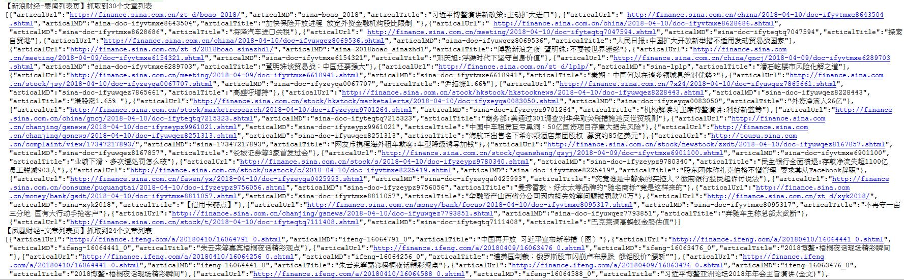 Java版HTML解析器