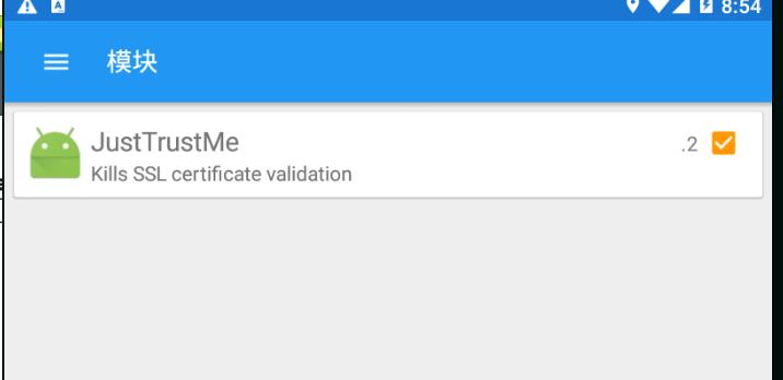 fiddler抓取app的https请求出现证书错误的解决方案