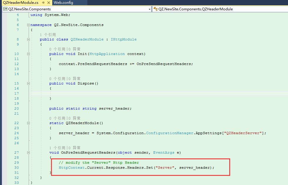 删除asp.net不必要的HTTP响应头