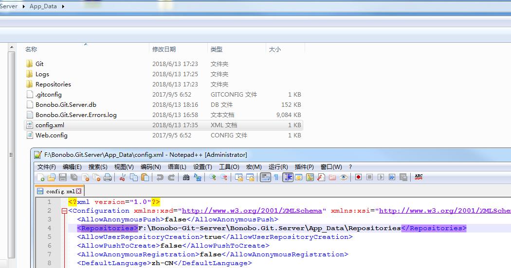 Git源代码管理系统搭建